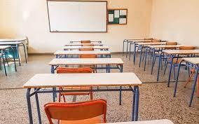 Μέχρι την τετάρτη 12 μαΐου θα παραμείνουν κλειστά όλα τα σχολεία του δήμου μεσολογγίου. Oles Oi Allages Gia To Neo Sxoleio H Ka8hmerinh