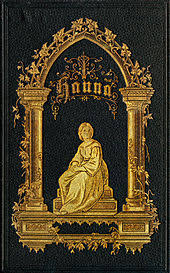 early 20th century leather book cover with gold leaf ornamentation
