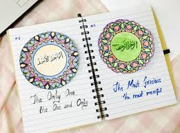 Names Of Allah 30 Day Activity For Kids And Parents Free