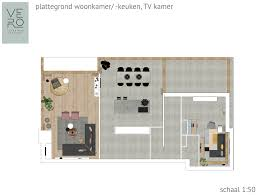 Portfolio De Website Van Vero Interieur