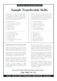 How To List Skills On A Resume Interesting List Of Resumes Job Skills For Resume List Of Skills For Resume