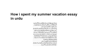 how i spent my summer vacation essay in urdu google docs