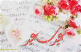 بطاقات تهنئة عيد الفطر المبارك 2013 15