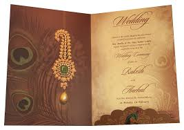 designer hindu wedding invitation in brown with ganesha image Wedding Invitation Ganesh Pictures Wedding Invitation Ganesh Pictures #41 Ganesh Invitation Blank