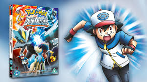 Pokemon Movie 15: Kyurem Vs. The Sword of Justice in hindi download