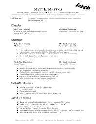 Resume Math Tutor Resume