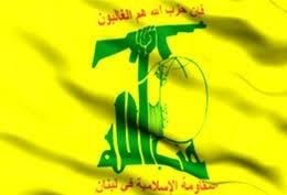 Resultado de imagen para hezbollah