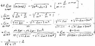 Контрольная Пределы doc Задача 4 Вычислить пределы числовых последовательностей
