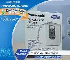 Hình ảnh máy lọc nước điện giải Panasonic TK-AS66 mới nhất