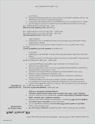 Free Collection Objective Statement For Resume Sample Simple Free