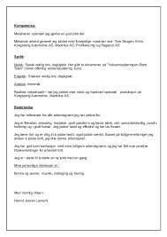 Best Resume Jobb Ideas - Simple resume Office Templates - jameze.com