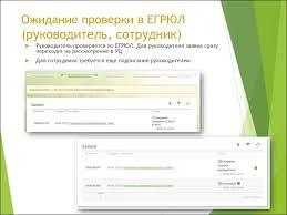 Купить диплом мгу за границей Еще Купить диплом мгу за границей в Москве
