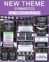 Gymnastics Birthday Party Decorations Gymnastics Birthday Party Theme Printables Diy Templates