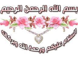 العفاسي images?q=tbn:ANd9GcQ