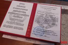 Дипломы Белорусской государственной академии авиации вручили  6 copy