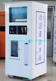 Paper Vending Machine New Very Popular Park Water Vending Machine IC Card Coin Paper Money To