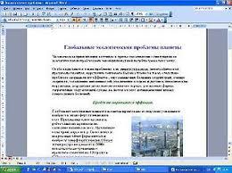 Метрология стандартизация сертификация Контрольные курсовые  ДЛЯ Студента Дипломы Курсовые Контрольные компания Ключ