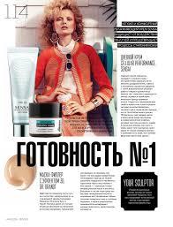 Стольник. Июнь 2016 by Стольник_Екатеринбург - issuu