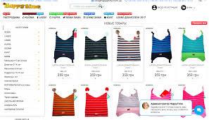 Мое отличие симбиоз лучших брендов в одном магазине ira  интернет магазин детской одежды