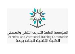 فتح القبول والتسجيل للعام 1442 بكلية التقنية للبنات بجدة – الوطن الآن صحيفة  سعودية