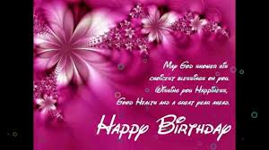 Happy Birthday Images With Beautiful Quotes