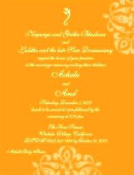 Corporate Invitation Card Format Beach Vintage Wedding Reception Invitation Format Card