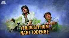 Image result for Yeh dosti hum nahi todenge lyrics