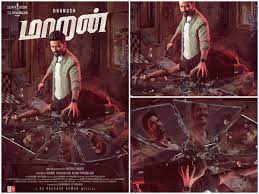 Jun 24, 2021 · actor dhanush's movie with his brother selvaraghavan, naane v aruven, will go on floors in august. Vesuucfaanw2tm