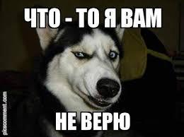 Дымовая шашка в Раде: Левченко может получить представление на снятие неприкосновенности, - Игорь Луценко - Цензор.НЕТ 2718