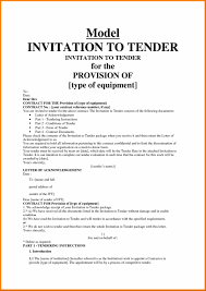 Sample Event Invitations Invitation Forms Loan Contract Example