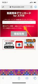 動画 簡単 ダウンロード アプリ