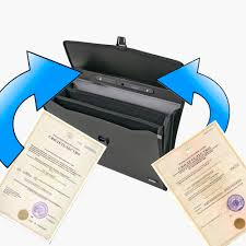 Мегаполис Консалтинг Регистрация фирм в Санкт Петербурге  Реорганизация фирм путем присоединения