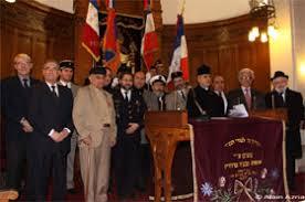 Chasseloup-Laubat : Commémoration de l'execution du groupe Manouchian -  Consistoire de Paris