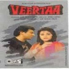 Image result for film (veerta)(1993)
