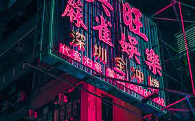 Red Neon Aesthetic HD Wallpapers ...