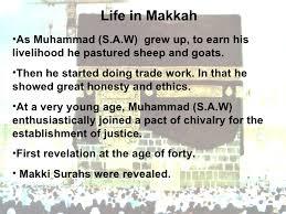 muhammad essay for kids prophet muhammad essay for kids
