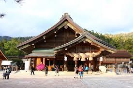 shinto definition. izumo-taisha shrine shinto definition
