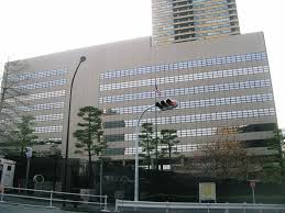 famous architects usa Embassy tokyo norma