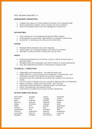 Resume Format For Technical Jobs Elegant 6 Technical Skills Resume