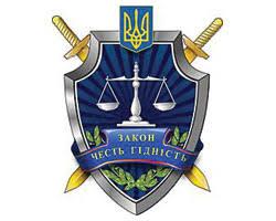 За розтрату бюджетних коштів засуджено службовця відділу освіти  Марківської райдержадміністрації