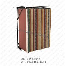 display rack for rug carpet