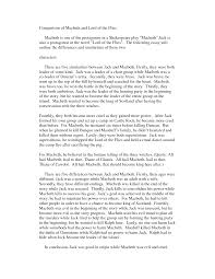 macbeth essay outlinemacbeth essay   essay   bookrags com