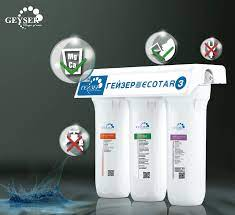 Máy lọc nước nano Geyser Ecotar chỉ 3 lõi lọc có tốt không?