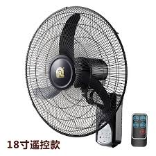 Wall Mount Fan With Remote Control Amazing USD 3232] The Content Of Acoustic Wall Fan Home Remote Control Wall