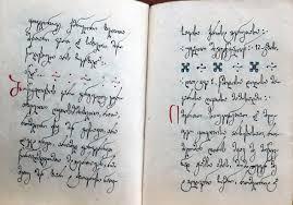 Egyptian handwriting
