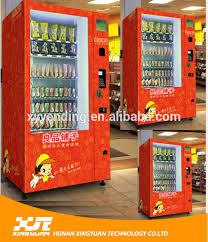 Used Coffee Vending Machines Adorable Recycle Vending MachineUsed Coffee Vending MachineCofee Vending
