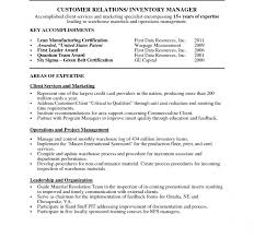 Inventory Control Clerk Resume Sample Examples Cover Letter Stock