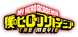 Image - My Hero Academia The Movie Logo.png | Boku no Hero Academia ...