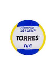 Купить товары для волейбола в интернет магазине WildBerries ...