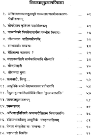 sanskrit essays in sanskrit language on trees power point help  jstor viewing subject language